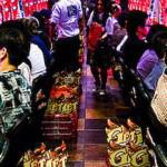 Pachinko: The ins and outs of Japan's favorite gambling pastime