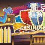 Where to stay when gambling in Macau